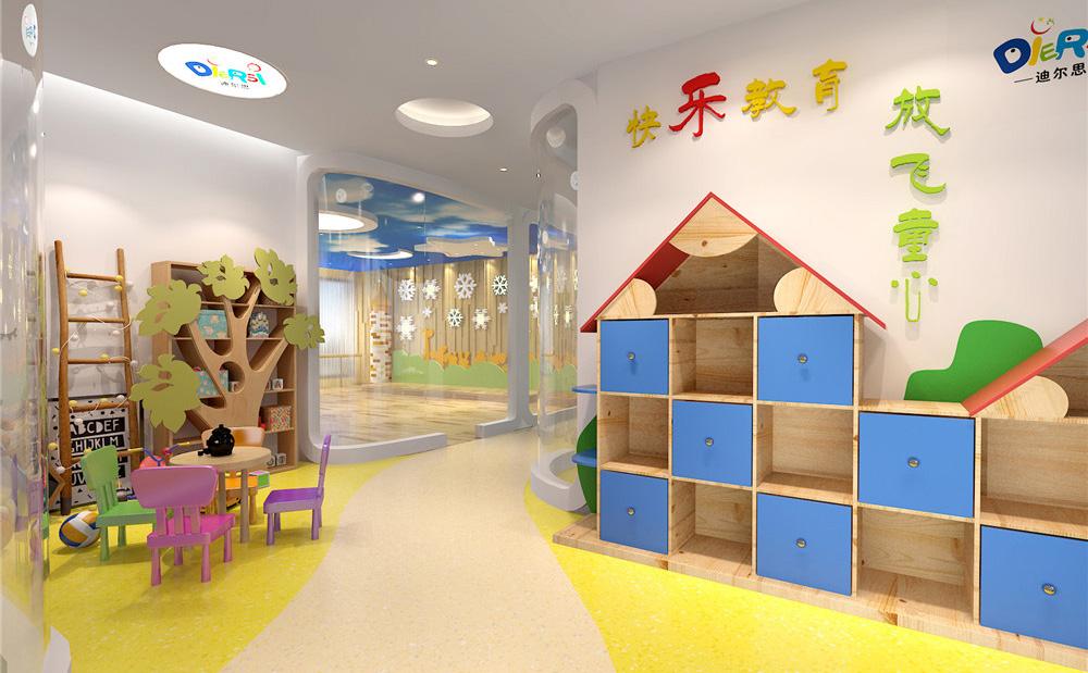 迪尔思儿童教育中心装修