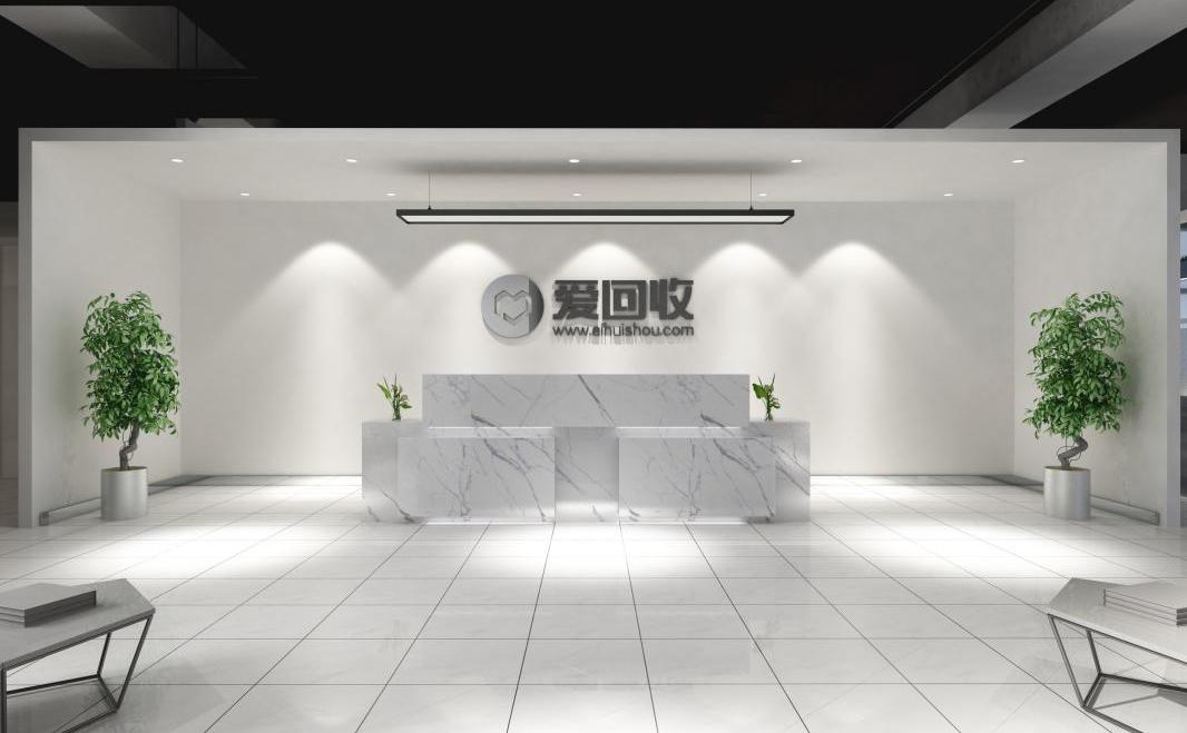 爱回收网办公室设计