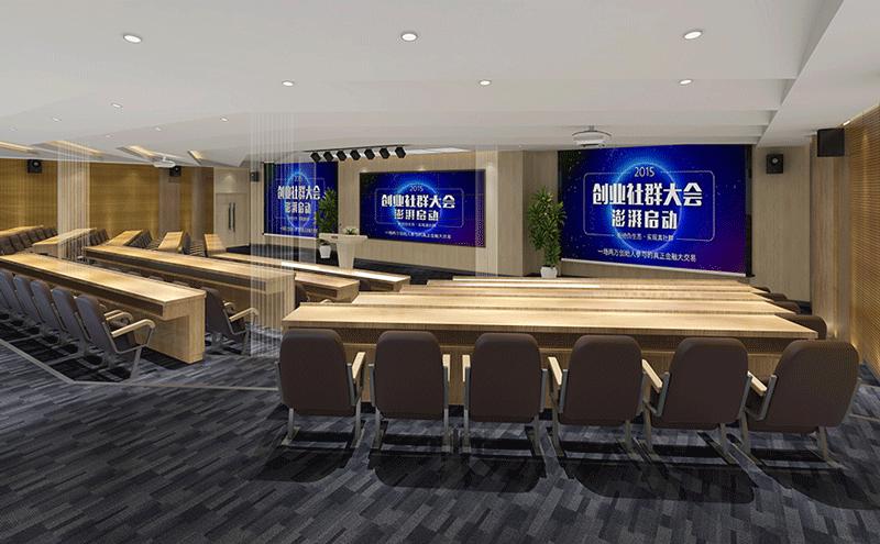 创业黑马科技股份有限公司办公室装修