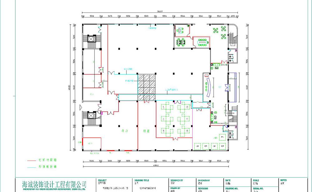 重庆盟科电子科技有限公司厂房办公室装修