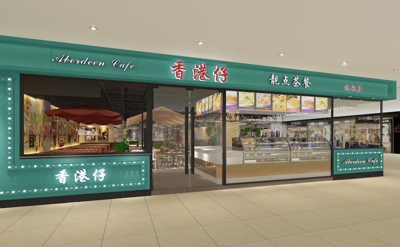 香港仔新中式风格茶餐厅beplay体育网页版设计