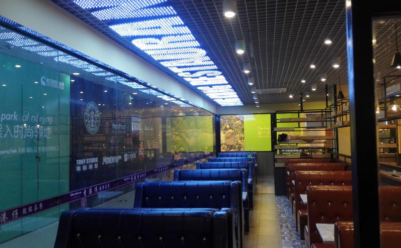 香港仔新中式风格茶餐厅河北11选5玩法介绍设计