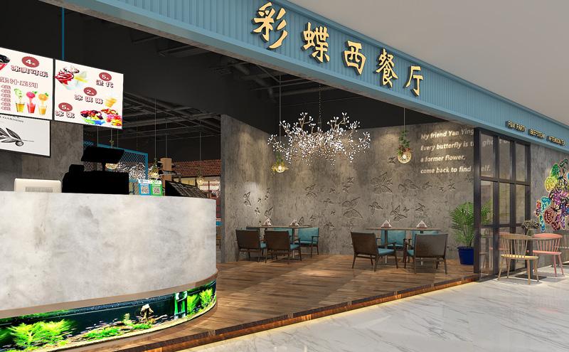 彩蝶西餐厅工业风格河北11选5玩法介绍设计